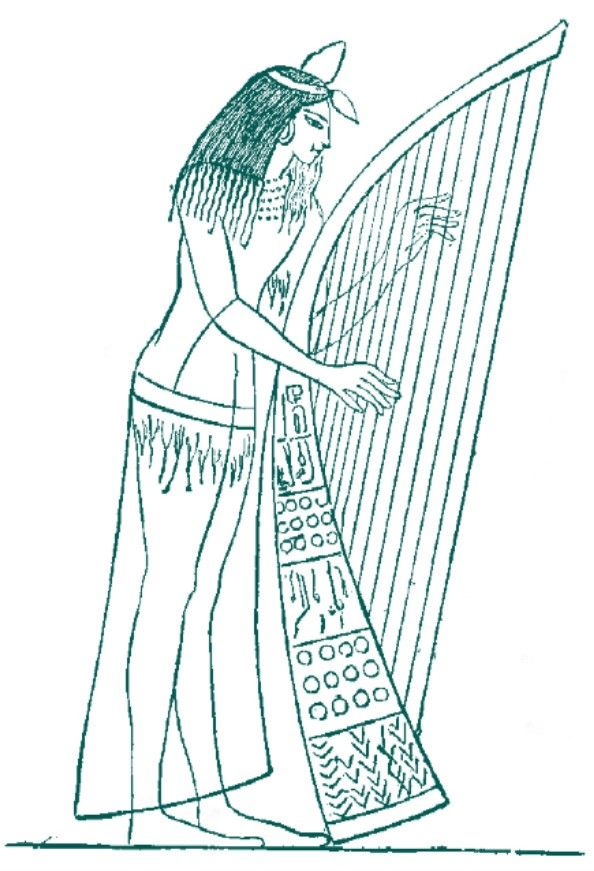 Egyptian or Assyrian harp