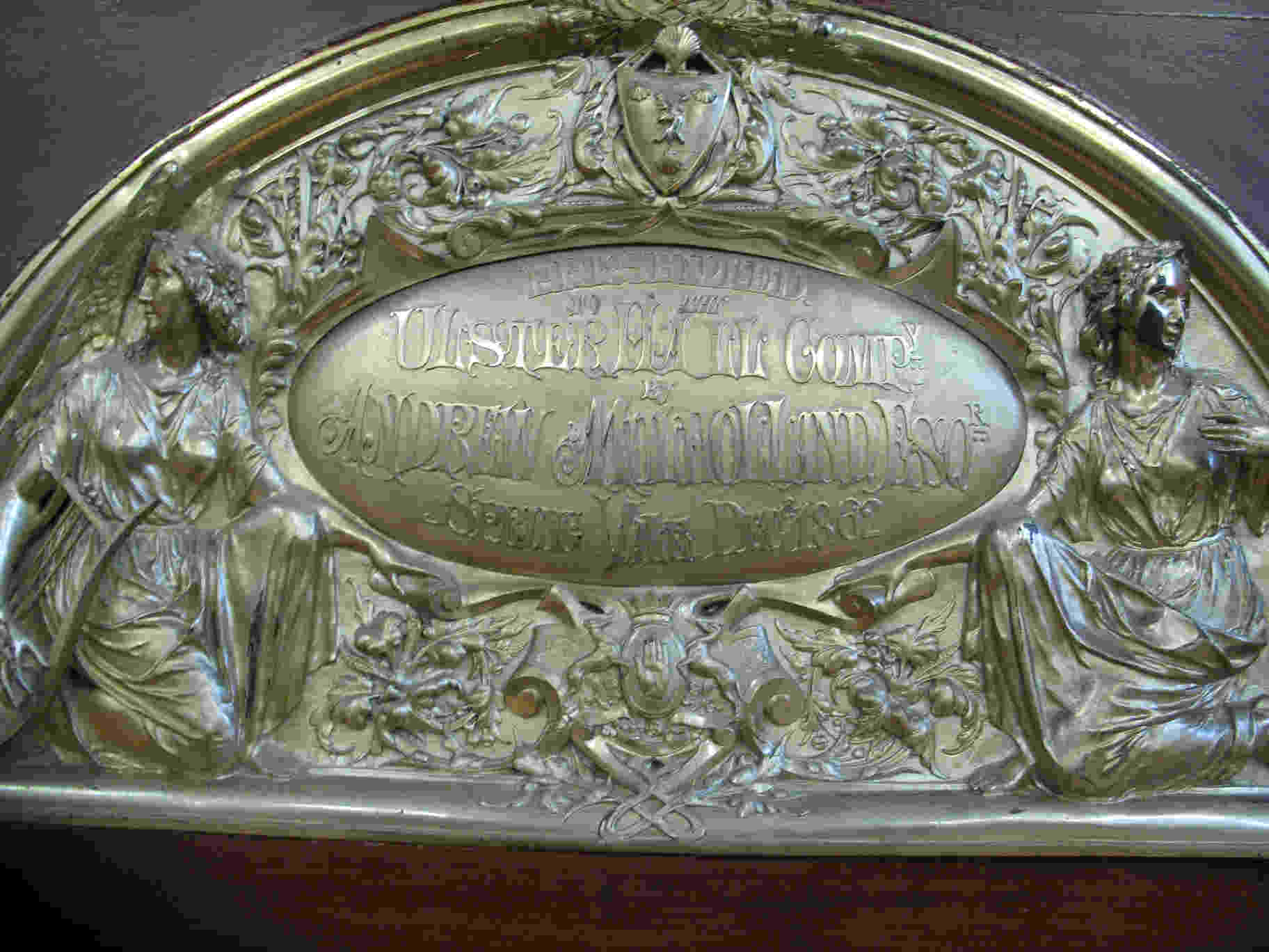Organ plaque by Hunt & Roskell